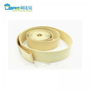 China Molins Mark 8 Machine Parts 2489×22mm Cigarette Garniture Tape wholesale