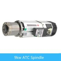 China cnc spindle motor air cooled 9kw ATC spindle for cnc router on sale