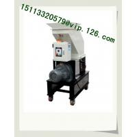 China Low-speed Plastic Granulators OEM Supplier/ CE Certified Low Speed Plastics Granulators wholesale