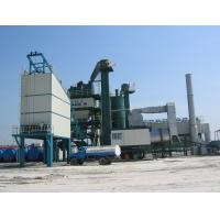 China 40mm Max Aggregate Size Asphalt Batch Plant Wearable Mixing Blade 100000 Batch Lifetime wholesale
