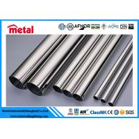 Buy cheap Hastelloy B2 Pipe Silver Nickel Alloy Pipe Seamless 60.33mm Outer Diameter from wholesalers