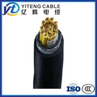 China Shield Control Cable Steel Wire Armored or Unarmored wholesale