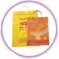 China Promotional Classic Hard Plastic Wine Bags With Reinforced Paper Card wholesale
