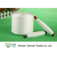 China Pure White Polyester Yarn On Cone For Sewing wholesale
