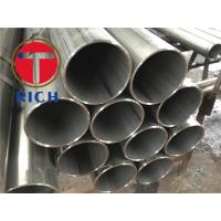 China EN 10217-6 Submerged Arc Welded Pipes Non - Alloy Steel Tubes With Carbon Steel wholesale