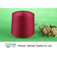 China High Tenacity Ring Spun Bright Virgin Dyed Polyester Yarn 100% Polyester Color Dyeing wholesale