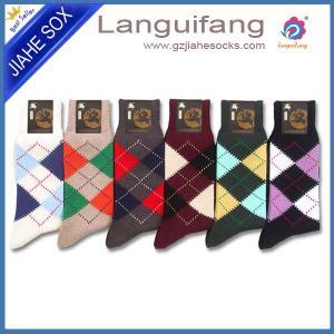 China Top Quality Fashion Argyle Business Man Socks Custom Design Socks Factory on sale