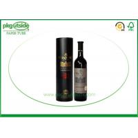 China Well - SealingCardboard Wine Gift Tube Printed Wrapping Paper Recyclable wholesale