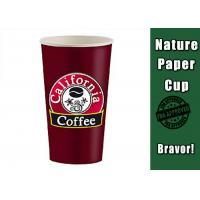 China Eco Friendly Large Hot Drink Cups Disposable With Logo Flexo Printing wholesale