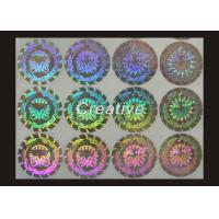 China Anti - Fake Laser Self Adhesive 3D Hologram Sticker For Passport Producers wholesale