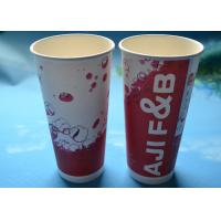 China Biodegradable Coloured Paper Coffee Cups Environmentally Friendly 7oz / 8oz / 9oz wholesale