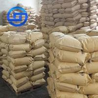 China Quality guaranteed food grade wholesale 200 mesh xanthan gum price! wholesale