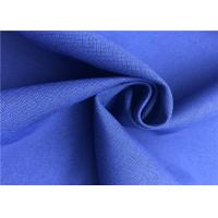 China 100% P Double Layer Lightweight Waterproof Fabric For Sports Wear , Eco Friendly wholesale