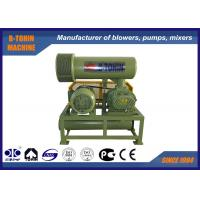 Buy cheap Sewage Treatment Three Lobe Roots Blower for Aeration , backwashing from wholesalers