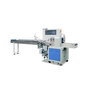 China Compact PID Control Face Mask Packing Machine wholesale