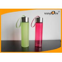 China H20 280ml Transparent or Frosted Plastic Drinking Bottles Wholesale with Screen Printing Logo wholesale