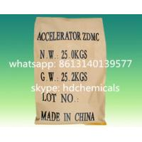 China RUBBER ACCELERATOR ZDMC wholesale