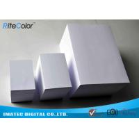 China 180gsm Inkjet Printing Cast Coated Photo Paper in A4 4R Sheets High glossy wholesale