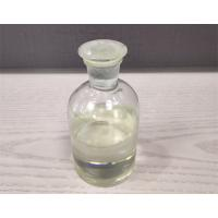 China Foam Stabilizer Chemicals Lauramidopropyl Dimethylamine Oxide for Liquid Soap on sale