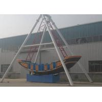 China Corrosion Resistence Pirate Ship Amusement Ride Gorgeous Color For Life Square wholesale