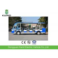 China Battery Operated Electric Shuttle Bus / Electric Sightseeing Car 14 Passengers With 72V DC Motor wholesale