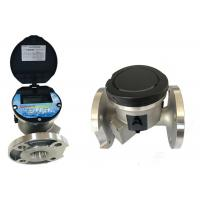 China Irrigation Type Wireless Ultrasonic Water Meter IP68 For Chill Water wholesale
