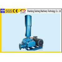 China High Pressure Aeration Roots Rotary Blower For Aquaculture 0.78-2.48m3/Min wholesale