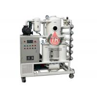China Double Stage Transformer Oil Purifier Machine Low Noise For Turbine Oil wholesale