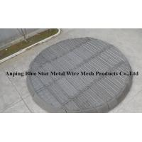 China 304 / 316 Stainless Steel Wire Mesh Demister Pad For Filter In Chemical Tower wholesale