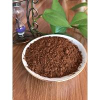 China Medium Fat Alkalized Dark Cocoa Powder Confectionery Raw Material IS 022000 ISO 9001 wholesale
