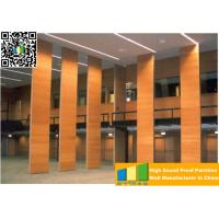 Powder Coated Meeting Room Sound Proof Partitions / Panels With Track System Manufactures