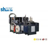 China Disposable Ice Cream / Tea Paper Cup Production Machine 90 PCS / MIN wholesale