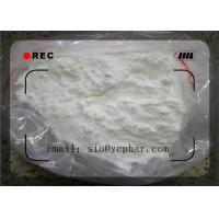 China Bodybuilding Sildenafil Citrate (Viagra) CAS: 171599-83-0 Promote Muscle Growing Efficient And Safe Delivery wholesale