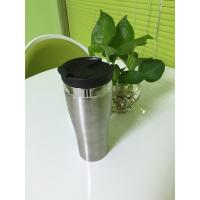 Buy cheap 470ml Capacity Stainless Steel Drinking Mugs For Auto Holder , 85*80*170mm Size from wholesalers