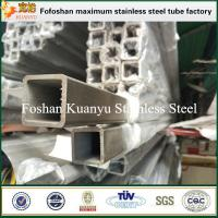China cold rolled stainless steel square pipe 304 hollow pipe for handrail wholesale