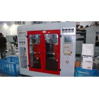 China 3 Layer plastic blow moulding machine with single head double head 5L on sale