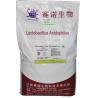 China Healthly Lactobacillus Acidophilus Probiotic Feed Additives 10BI CFU/G SEM-LA10BI wholesale