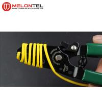 China Comfortable Hand Copper Wire Tools MT 8916 Cold Rolled Steel Safety Button wholesale