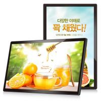 China Android Wifi HD IPS Led Screen Wall Mount Table Stand Advertising Display 21.5 Inch wholesale