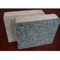 China High Crack Resistance External Wall Decorative Insulation Plate / Rigid Insulation Board wholesale
