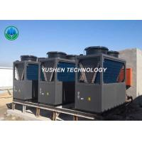China Outdoor Central Air Conditioner Heat Pump Shell And Tube Water Heat Exchanger wholesale