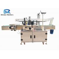 China Double Sides Self Adhesive Sticker Labeling Machine Convenient Operation wholesale