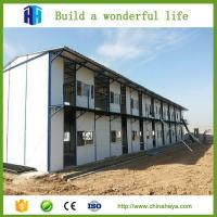 China Easy install prefabricated metal steel frame factory office building wholesale