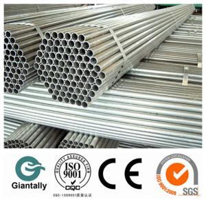 China Aluminum Tube (3003,5052,5083,6005,6061etc. Aluminum Tube Wholesale , Oval Aluminum Tube, wholesale
