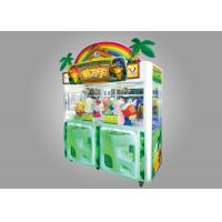 China Two Player Big Prize Wining Game Children's Claw Machine For Bars wholesale