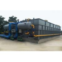 Buy cheap Combination Flotation Wastewater Treatment Equipment from wholesalers