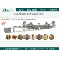 China Pet treats / Dog food making machine / Dog Food Extruder with PLC & Touch Screen wholesale
