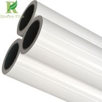 China 0.02-0.20mm Removable Milky White Self Adhesive Surface Protective Tape&Film wholesale