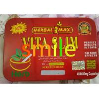 Buy cheap VITA Slim Fitness Slimming Pills Safe Weight Loss Supplements Perfect Result In from wholesalers