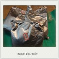 Quality Dextromethorphan Hydrobromide Raw Material White Powder for sale